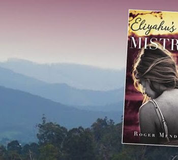 Eliyahu's Mistress novel by Roger Mendelson